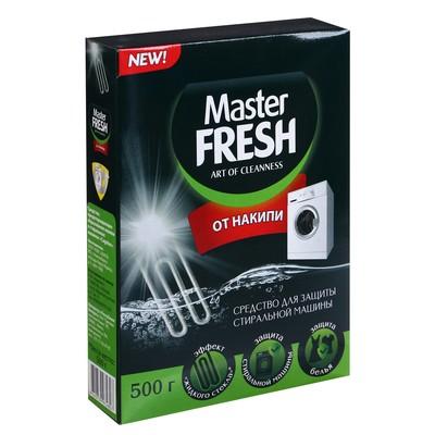 Средство от накипи Master fresh 500 г - Фото 1