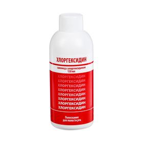 Средство для полоскания полости рта «Саномед» с хлоргексидином 0,05%, 150 мл Ош