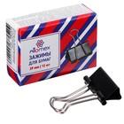 Зажимы для бумаг 19 мм, 12 штук, Attomex, металлические, чёрные, картонная коробка