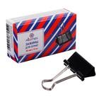 Зажимы для бумаг 25 мм, 12 штук, Attomex, металлические, чёрные, картонная коробка
