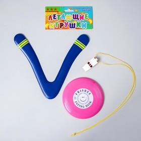 Летающая игрушка №2(Летающая тарелка 'Малая', Бумеранг 'Фигурный', Свисток на веревке) МИКС Ош