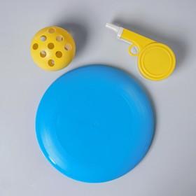 Летающая игрушка №9 (Летающая тарелка 'Фрисби', Свисток, мяч) МИКС Ош