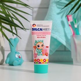 Зубная паста Silcamed  детская клубничный йогурт 65 г