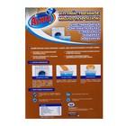 Almaz Хозяйственное Мыло-Порошок для автоматической и ручной стирки, 600 гр - Фото 2