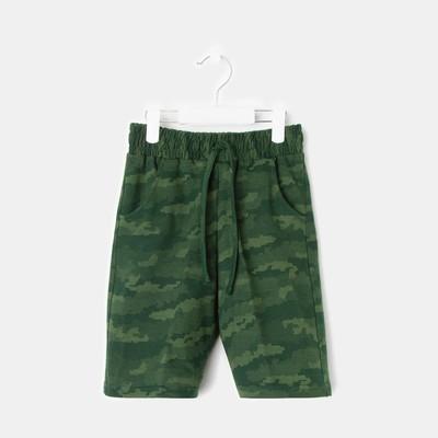 Шорты для мальчика, цвет зелёный/милитари, рост 98-104 см (28)