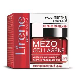 Крем для лица Lirene Mezo Collagene SPF10, увлажняющий, активно разглаживающий, 50 мл