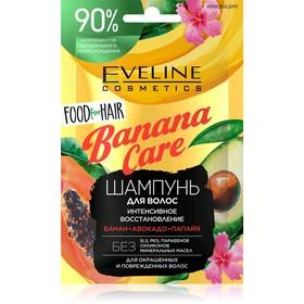 Шампунь Eveline Food For Hair Banana Care, защита цвета и восстановление, саше, 20 мл