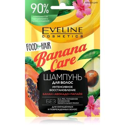 Шампунь Eveline Food For Hair Banana Care, защита цвета и восстановление, саше, 20 мл - Фото 1