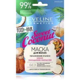 Маска для волос Eveline Food For Hair Sweet Coconut, увлажнение и блеск, саше, 20 мл Ош