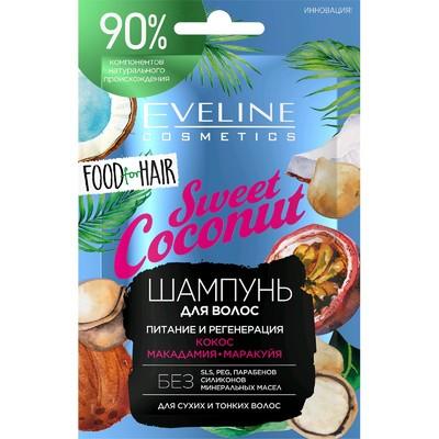 Шампунь Eveline Food For Hair Sweet Coconut, увлажнение и блеск, саше, 20 мл - Фото 1