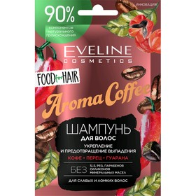 Шампунь Eveline Food For Hair Aroma Coffee, ускорение роста, саше, 20 мл