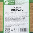 """Газон """"Олигарх""""  5 кг Зеленый уголок - Фото 2"""