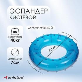 Эспандер кистевой 7 см, нагрузка 40 кг, цвета МИКС Ош