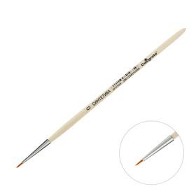 Кисть Синтетика Круглая №0 (диаметр обоймы 1 мм; длина волоса 5 мм), деревянная ручка, Calligrata Ош