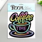 Голограмма чашка кофе