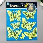 Сказочные бабочки