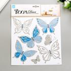 Бабочки со стразами