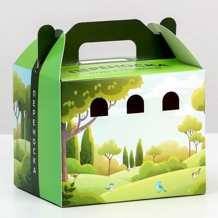 """Переноска """"Пижон"""" для птиц и грызунов, картонная, природа, маленькая, 12,5 х 10 х 10 см"""