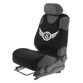 Чехол-майка Комфорт-Люкс, 'V8', на переднее сиденье, хлопок+поролон Ош