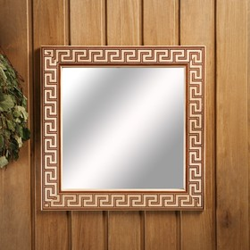 Зеркало настенное 'Греческое' для бани, 38×38 см Ош