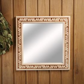 Зеркало настенное 'Лепесток' для бани, 38×38 см Ош