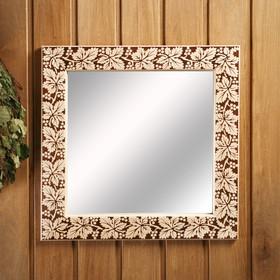 Зеркало настенное 'Виноградная лоза' для бани, 38×38 см Ош