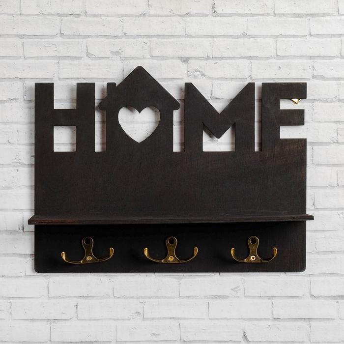 """Ключница """"Home"""" чёрная"""