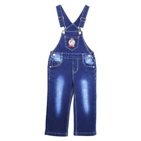 Комбинезон джинсовый для девочек утеплённый, рост 86 см