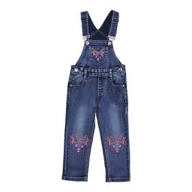 Комбинезон джинсовый для девочек, рост 86 см