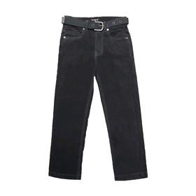 Джинсы для мальчиков, рост 110 см, цвет серый Ош