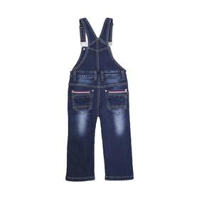 Комбинезон джинсовый для мальчиков утеплённый, рост 86 см