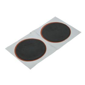 Латки для ремонта камер круглые, Ø100 мм, для холодной вулканизации,  набор 40 шт, IR100 Ош