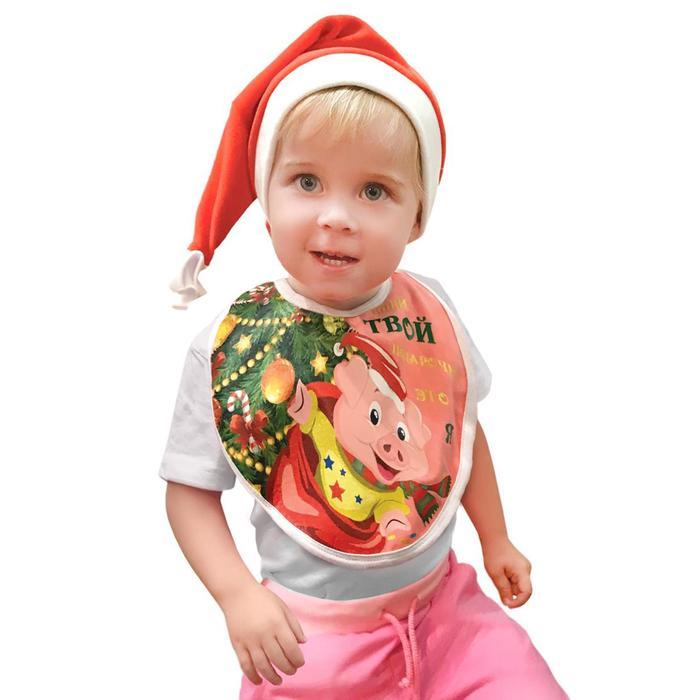 Карнавальный нагрудник Поросёнок в подарок, велюр, 1-3 года
