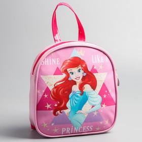 Детский рюкзак 'Shine like a princess', Принцессы Ош