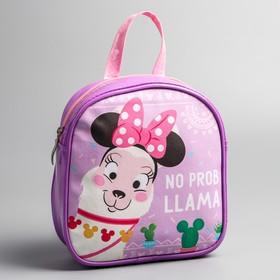 Детский рюкзак 'No probLLAMA', Минни Маус Ош