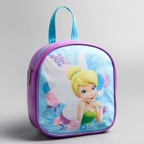 Детский рюкзак 'Magical', Феи Ош