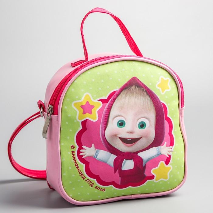 Детский рюкзак, Маша и Медведь