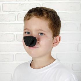 Карнавальный нос собачки, поролон, на резинке Ош