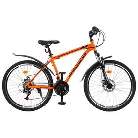 Велосипед 26' Progress модель Advance Pro RUS, цвет оранжевый, размер 17' Ош