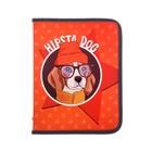 Папка для тетрадей А5, молния вокруг, пластиковая, Calligrata, «Пёс оранжевый»
