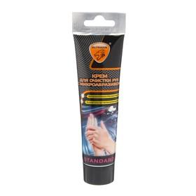Крем для очистки рук Элтранс с микроабразивом, 100 мл EL-0720.01 Ош