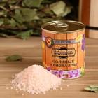 Соль для бани с ароматом персика в банке