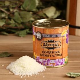 Соль для бани с ароматом ванили в банке Ош
