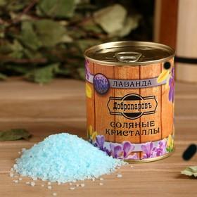 Соль для бани с ароматом лаванды в банке Ош