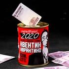 Копилка консервная банка «Квентин Карантино»