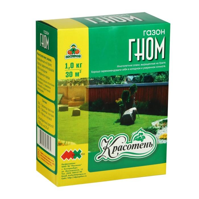 """Газон """"Гном"""" 1 кг"""
