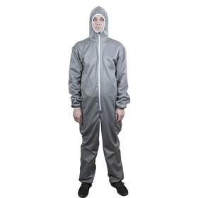 Комбинезон защитный с капюшоном Axper  Серый, высокопрочный. Спец. материал  Темп-1, 210 г/м² Ош
