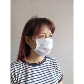 Набор масок для лица многоразовых гигиенических, бязь, цвет белый, 10 шт.
