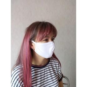 Набор масок для лица многоразовых гигиенических, цвет белый, 5шт.