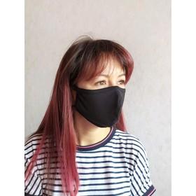 Набор масок для лица многоразовых гигиенических, цвет чёрный, 5шт.